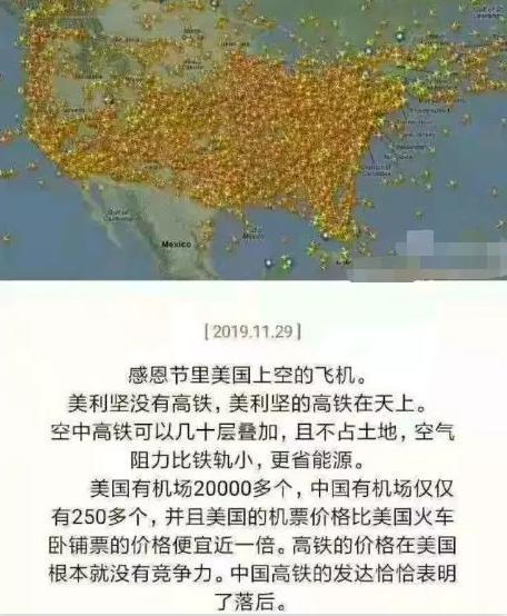 """安徽快三的开奖号码_""""尬吹""""美国的一帮人,被网友""""教育""""了"""