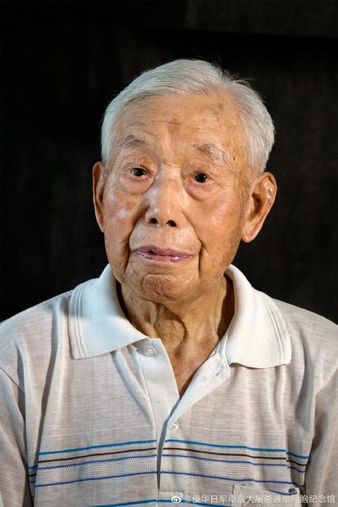 胡信佳老人走了 南京大屠杀在册在世幸存者只剩79人