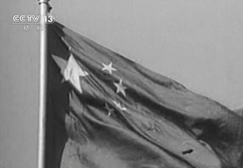 連夜買布縫制 澳門第一面五星紅旗是怎樣升起來的?