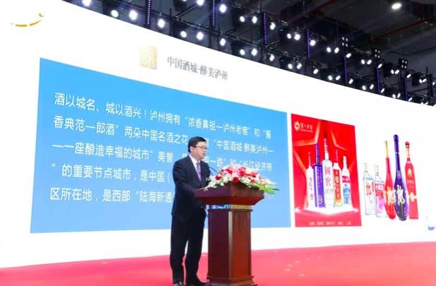 快3计划手机版下载_开启白酒行业新时代 首届中国白酒产业投融资峰会顺利举行