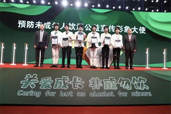 "pk107码,泸州老窖携手中酒协共同开启2019""理性饮酒宣传周""活动"