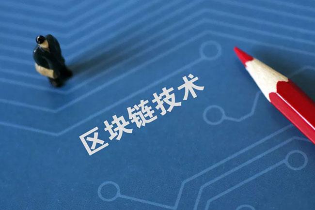 韩国分分彩冷热码走势_区块链战略意义是什么?这波行情会如何演变呢?