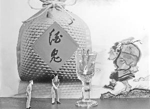 福彩快三顺龙,酒鬼酒三季度净利润下跌四成 小品牌越来越难做