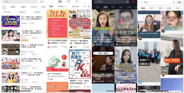 """彩票联盟平台q57871,""""种草经济""""走俏:消费者抢货,平台抢人"""
