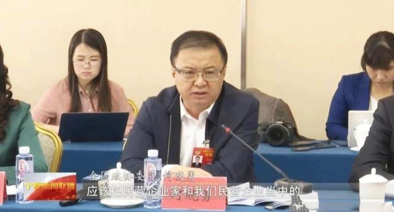 全国政协委员何晓勇:建议取消10%的消费税