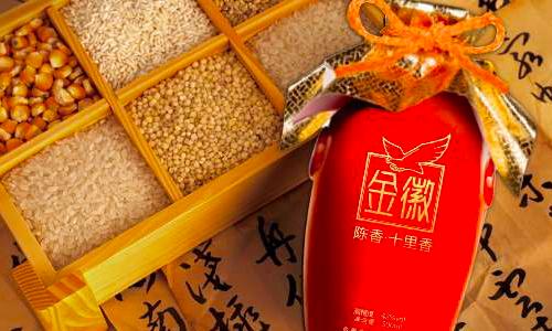 金徽酒:公司控制权或发生变更 5月28日起复牌