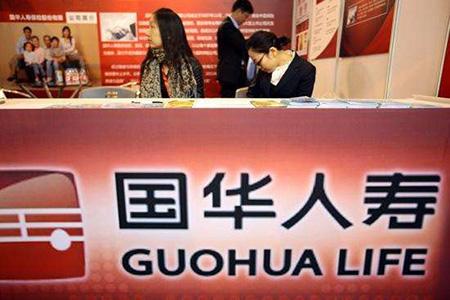 外部市场环境生变 天茂集团决定终止吸收合并国华人寿