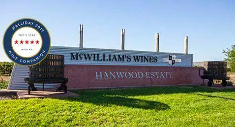 澳洲第六大葡萄酒集团麦威廉出售方案浮出水面,最终有7家公司出价