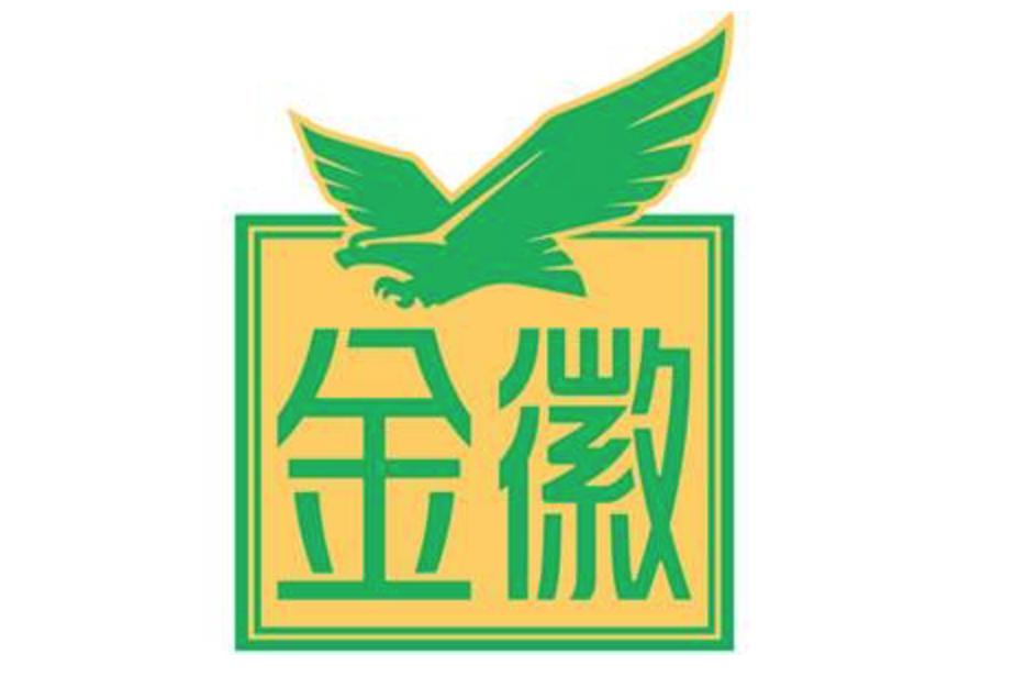 18.37亿!豫园股份成金徽酒控股股东