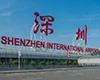 海南自贸港之后,深圳又将迎来历史新机遇