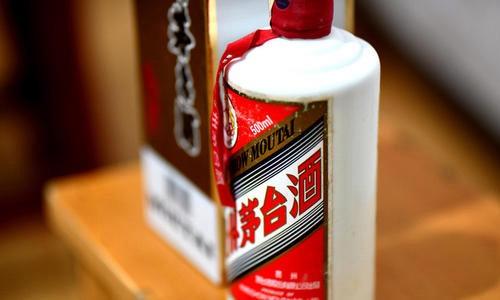 向平卸任贵州茅台销售公司董事长  王晓维重新担任