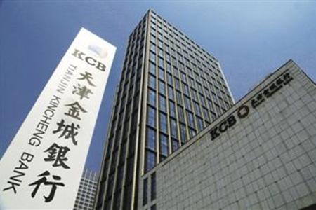 三六零拟出资12.81亿入主天津金城银行 收购30%股权