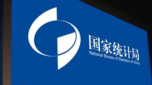 统计局:1月北上广深四城新房价同比涨4.2%