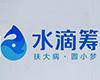 水滴公司正式提交赴美IPO申请 亏损持续扩大