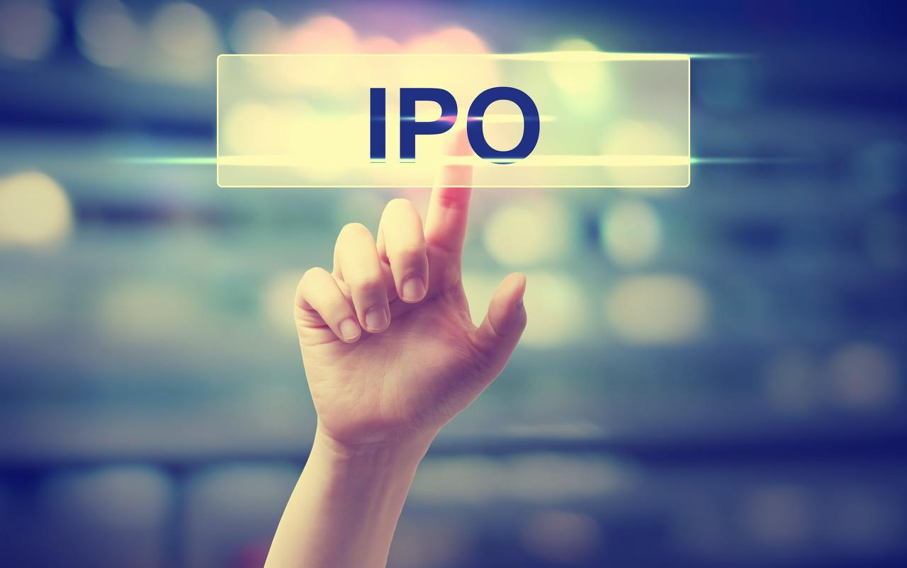 中南高科赴港IPO:模式与华夏幸福有相似之处
