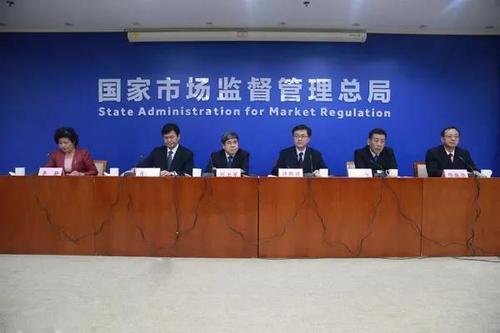 三部门发布绿色建材产品认证实施方案的通知