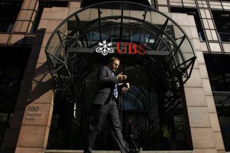 瑞银遭罚4亿港元:向客户多收款项及系统性内控缺失