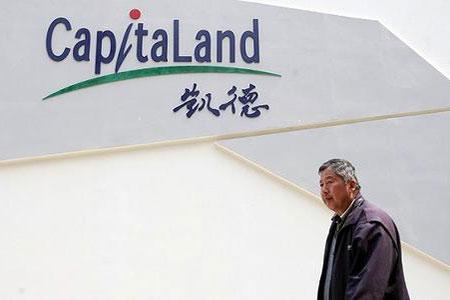 九年仍未开发完毕 凯德置地上海一商用项目停工