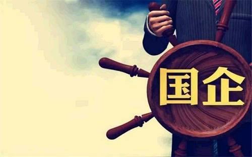 北京经开区两宅地73.5亿成交 均为国资招商、山西通建分食