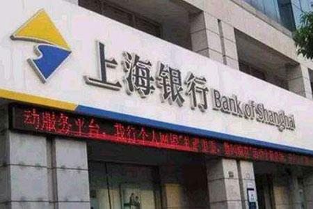 上海银行违规再被罚353万,曾踩雷P2P存管及阜兴系