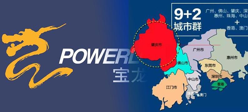 宝龙地产环渤海失意后囤地加速 下注大湾区有未来?