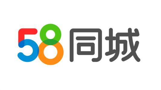 58同城三季营收42.6亿 姚劲波:将加强一二手房联动销售
