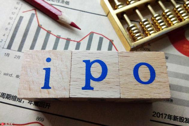 """年末IPO狂欢背后:投行""""收成""""越来越差"""