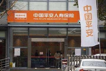内控管理不完善 平安人寿南通中支遭行政处罚