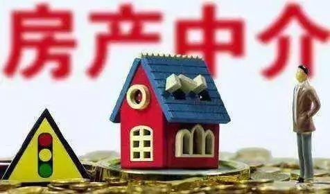六部委监管重拳:半年查处9197家中介 上海安居客网在列