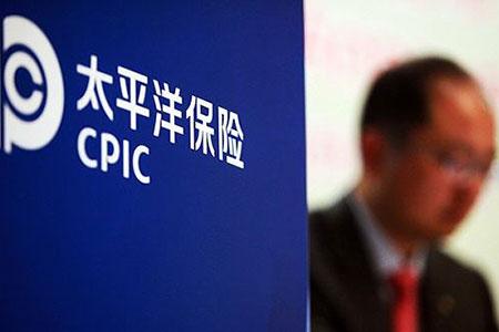 太保寿险26亿举牌上海临港 险资整体加仓明年或提速