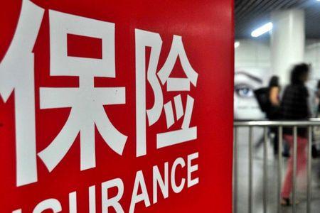 外资保险公司管理条例实施细则:取消经营年限要求