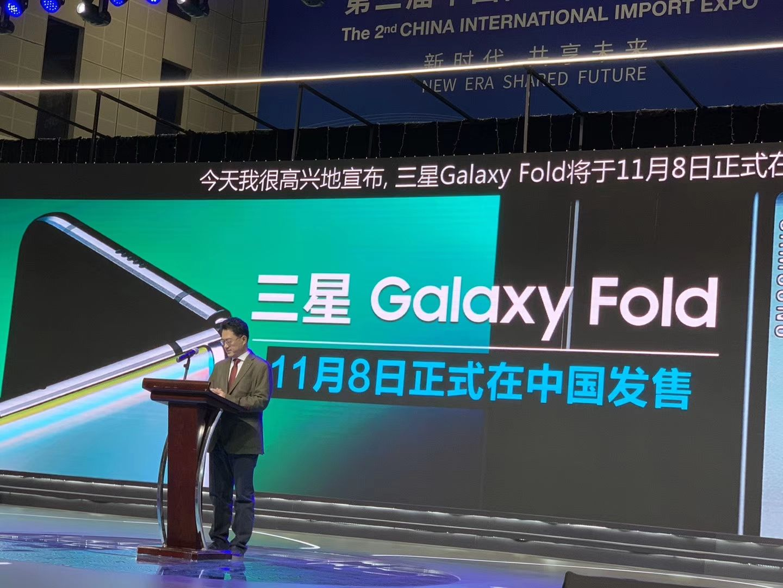 腾讯分分彩开奖在哪里看_三星折叠屏手机Galaxy Fold国行上架,售价15999元