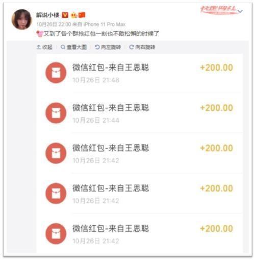 �����3ע�����28Ԫ���ٷ���ַ22270.COM_王思聪的双面生活:左手欠债1.5亿 右手豪掷25万撩网红