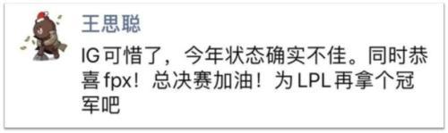 商丘快3技巧,王思聪的双面生活:左手欠债1.5亿 右手豪掷25万撩网红
