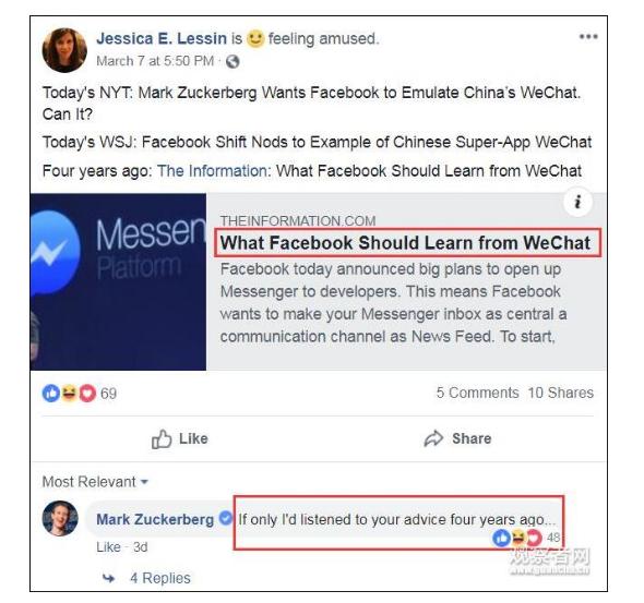 """吉林快三走势图数值,后悔没在4年前学习微信 脸书推出美版""""微信支付"""""""