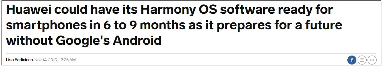 快三80开奖时间_华为高管:6至9个月内决定是否将鸿蒙OS应用在手机上