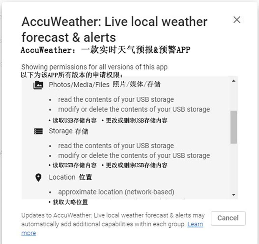 彩票微信群二维码图_Android相机被曝存严重漏洞:秘密录制视频 监听通话