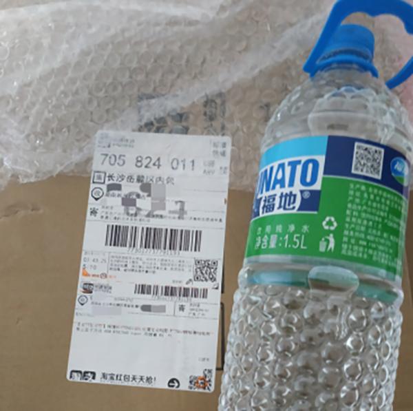 ��ֿ���ͷ���ٷ���ַ22270.COM_网购显卡收到的却是一瓶矿泉水,天猫:已处罚店铺