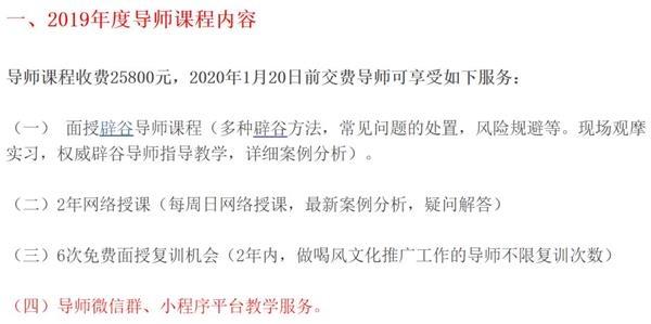 v6������Ʊ�����ٷ���ַ22270.COM_起底西安喝风辟谷公司:成立2年 课程费2.6万元