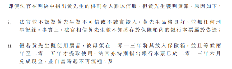快三共多少个号码_辰林教育通过港股上市聆讯 创办人曾被骗240万港元
