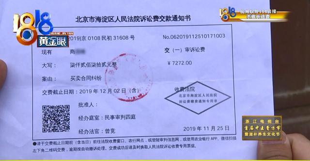 分分彩挂机软件官方,瓜子承认二手奥迪泡水 259项专业检测形同虚设