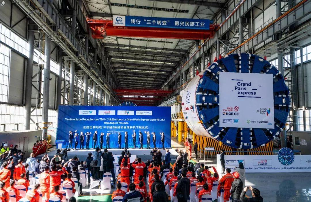 快3和11选5哪个中奖几率大,中国盾构机首次反向出口至法国 进入全球顶级高端市场