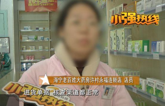 福彩快三体工网,杜蕾斯避孕套破裂致怀孕 维权须证明使用方法正确