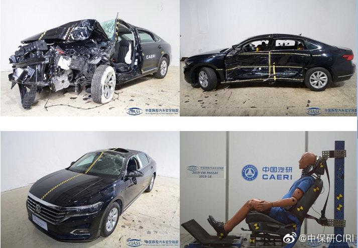 极速赛车漂移竞赛破解,A柱碰撞测试垫底,上汽大众申请换机构重测帕萨特