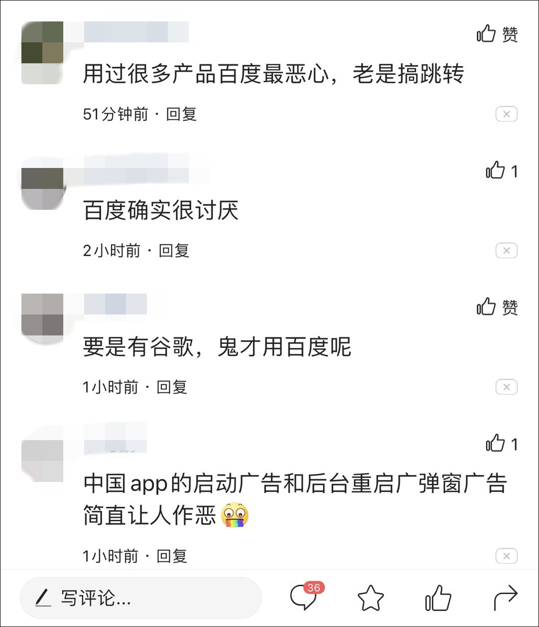 在网上买彩票安全吗,美团王兴:我把百度APP删了,恼人