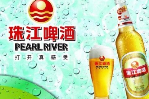 珠江啤酒:2020年产销下降、净利大增14.43% 系控制成本、产品高端化所致