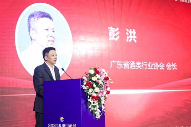 广东酒协会长彭洪:2020广东酒类市场体量约560亿  高端白酒增速最快