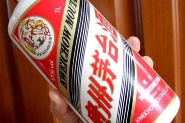 茅台财务公司违规被罚20万 贵州茅台近两年向其拆出资金高达千亿元