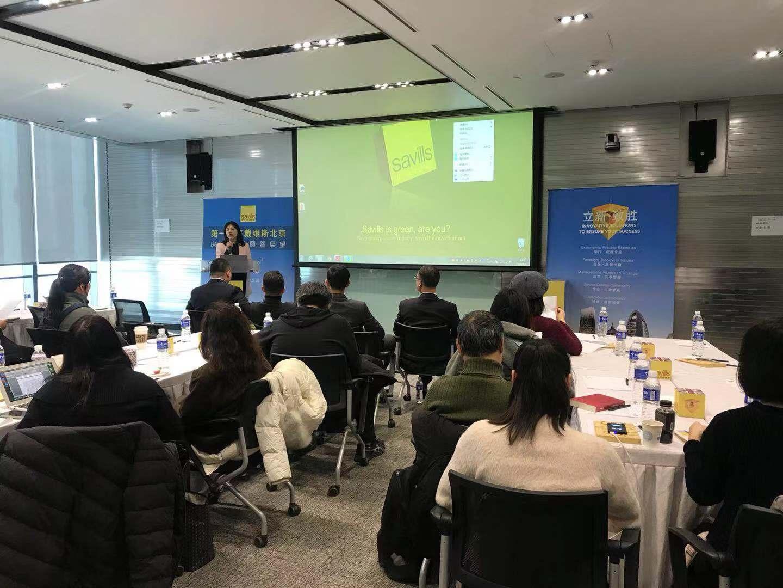机构:北京写字楼空置率上升至12.7% 创近十年新高