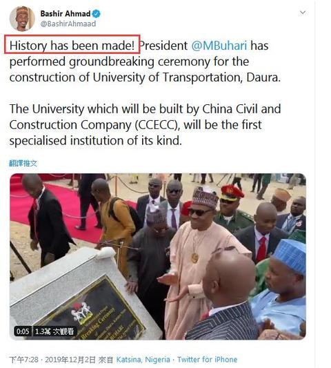 """这些中国人在非洲参与基建,""""惊动""""了两位总统"""